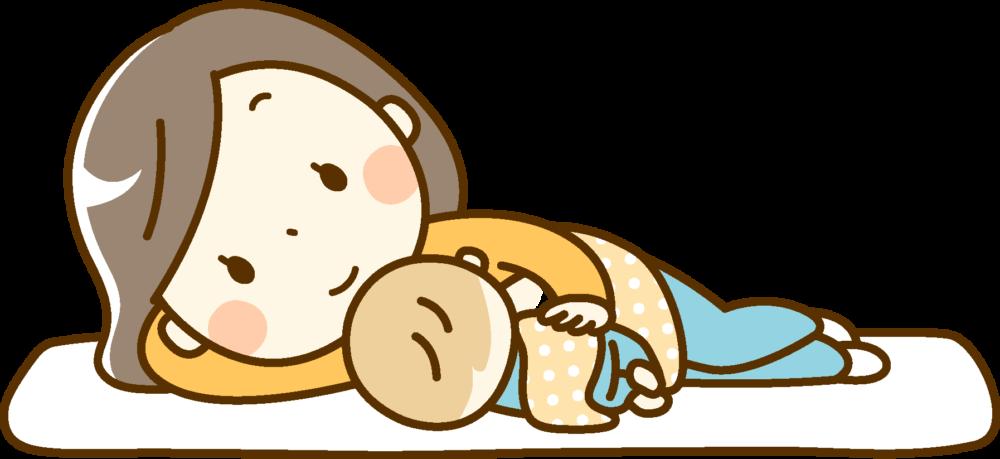 添い寝の姿勢